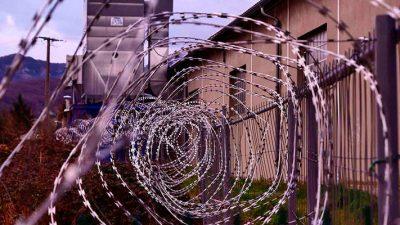 Oposiciones Ayudante Instituciones Penitenciarias