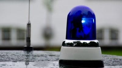 Convocatoria de Inspector de la Policía Nacional