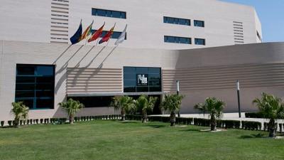 Convocatoria de oposiciones de Auxiliar Administrativo en la Universidad de Elche